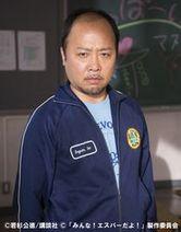 永野輝光(マキタスポーツ)-1-1