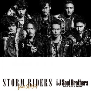 (メイン)STORM_RIDERS_DVD