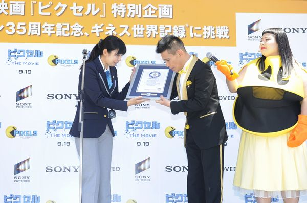 Certificate to Yanagisawa-san