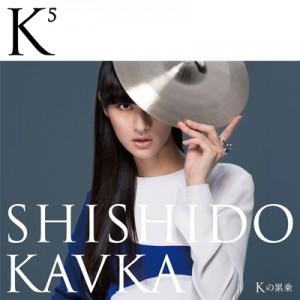 K5_DVD-2