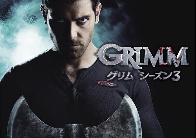 grimm-s3_yoko_re