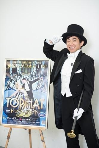『TOPHAT』織田取材会1(撮影:奥村達也)