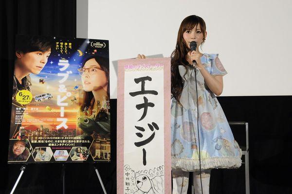 0613『ラブ&ピース』中川翔子イベント1