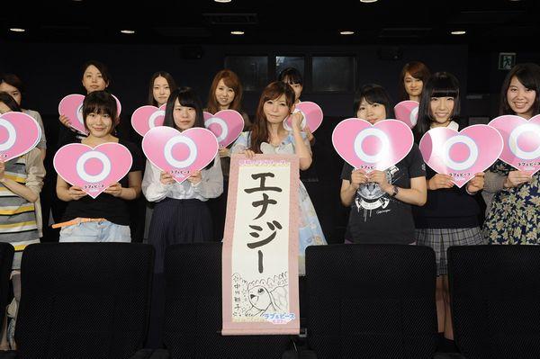 0613『ラブ&ピース』中川翔子イベント2