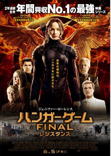 HG3_poster_final