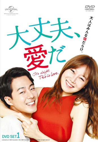 LOVE_DVD_sellJKs