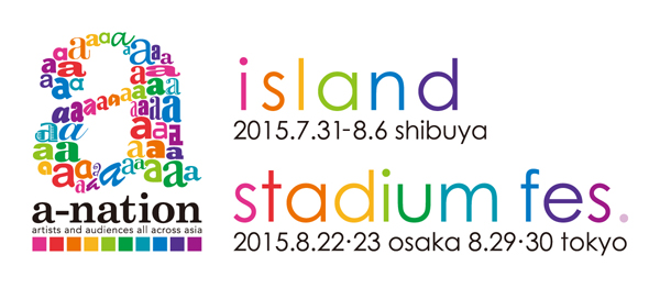 a-nation_logo2s