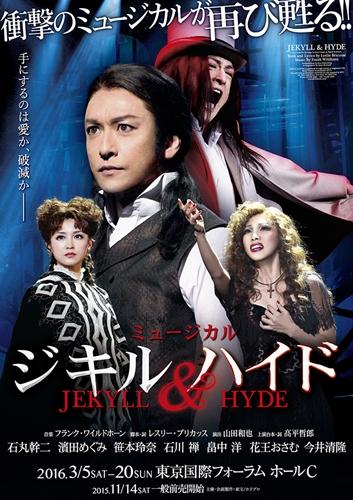 jekyll_re_02