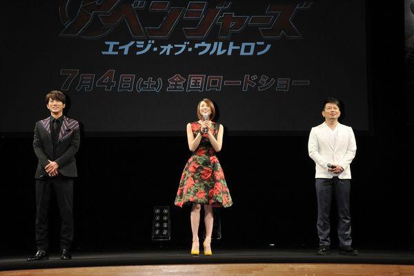 左から)溝端さん、米倉さん、宮迫さん『アベンジャーズ/エイジ・オブ・ウルトロン』