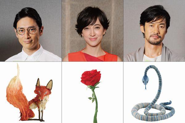 映画『リトルプリンス 星の王子さまと私』:第三弾豪華キャスト解禁!