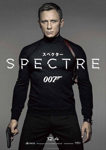 007スペクター(新ポスター)