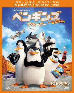3枚組Penguins_Of_Madagascars