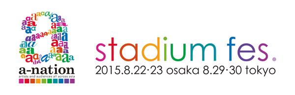 sf_logo-01-(1)s