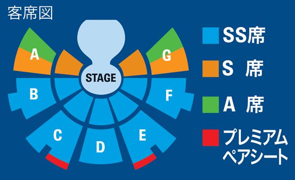 tokyo_sekizu_cs