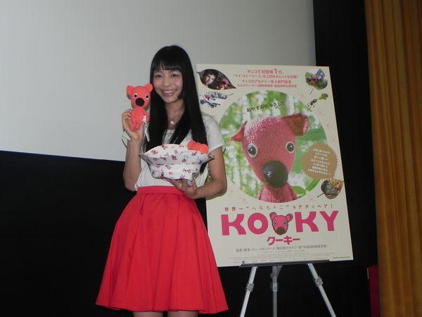 「クーキー」イベント写真③