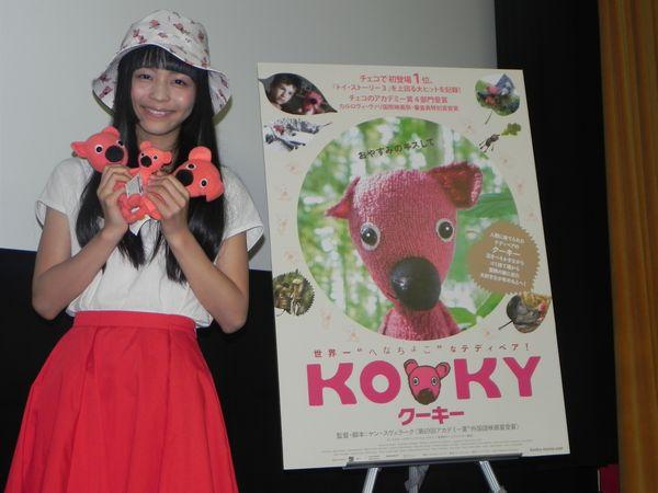 「クーキー』イベント写真①