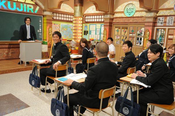 紀里谷先生の授業_(C)テレビ朝日