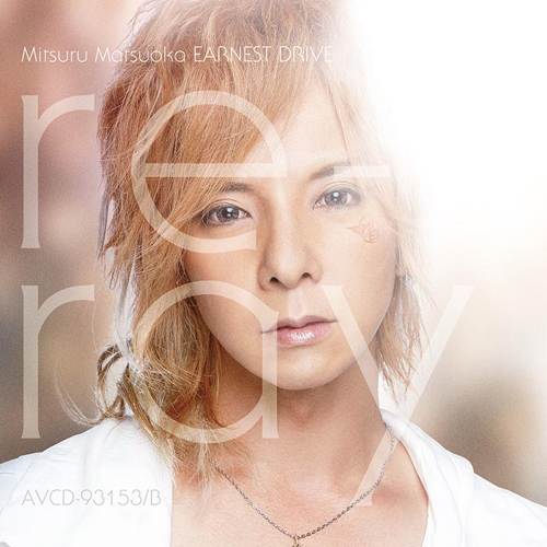 AVCD-93153B(CD+DVD)RGBs