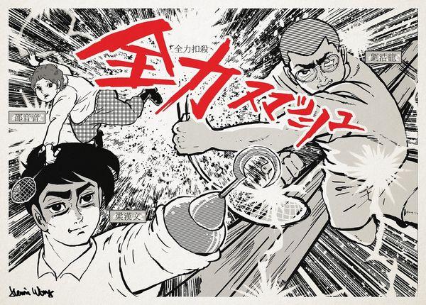 『全力スマッシュ』manga_poster_B_print