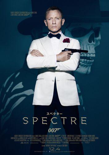 「007 スペクター」本ポスター