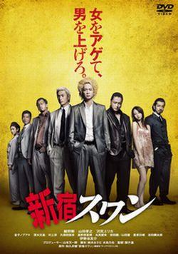 セル_通常版DVD-1