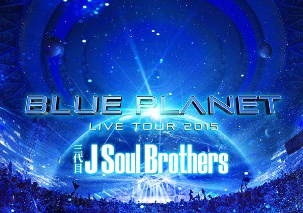 J-Soul-Brothers3s