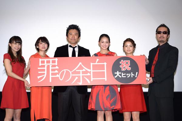 tsuminoyohaku1s