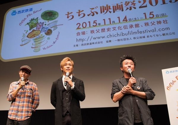(左から)杉作先生/つるの剛士さん/山本透監督
