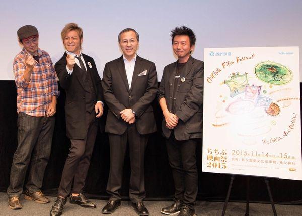 (左から)杉作先生/つるの剛士さん/若林久代表/山本透監督