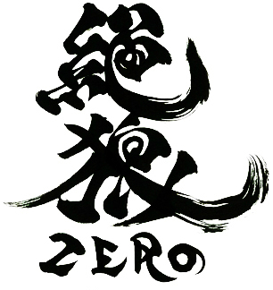 zerologos