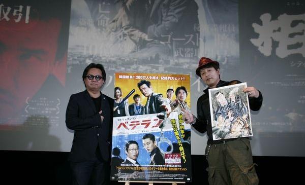 【ベテラン】イッキミナイト写真(右:平松氏)
