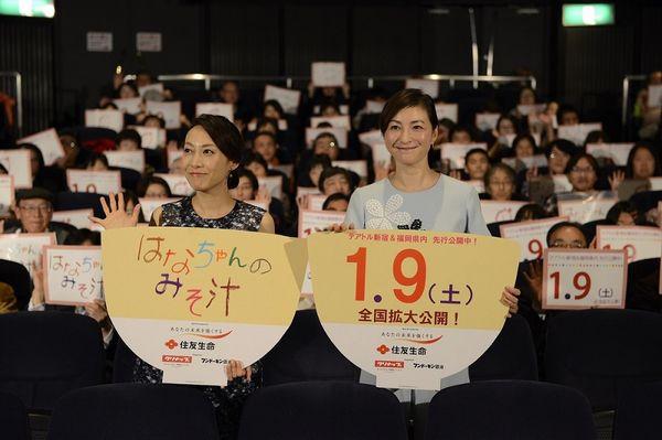 0106「はなちゃん」イベント2