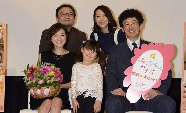 0109「はなちゃん」全国初日1_71