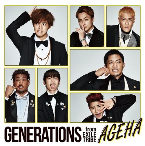 AGEHA_CD_h1s