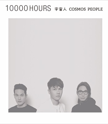 10000HOURS_RGB