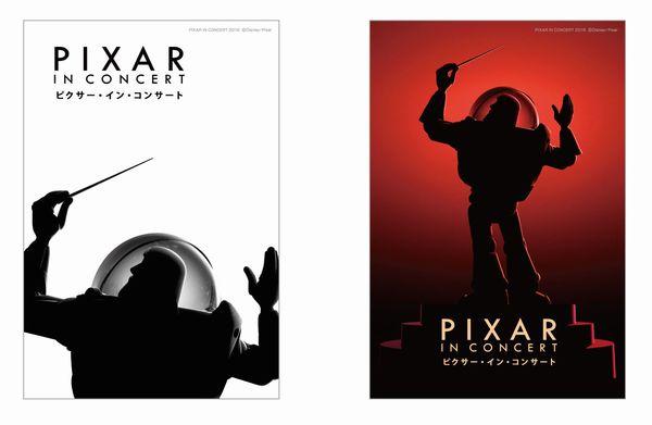 PIXAR2016_Card