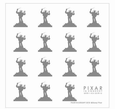 PIXAR2016_Towel