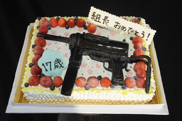 kikannjyu_cake中