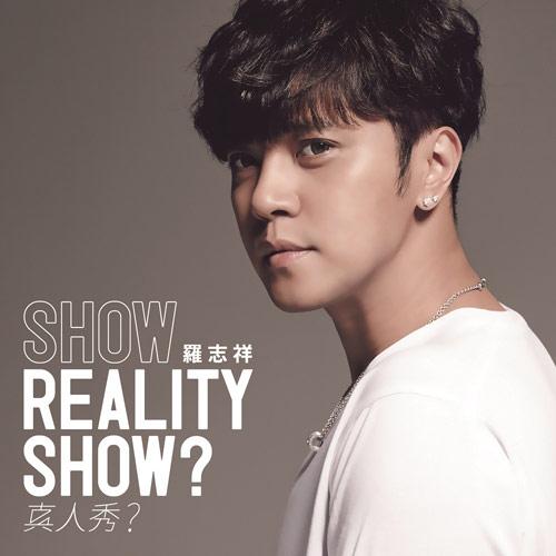 show_h1_tsujyo_FIX_ss
