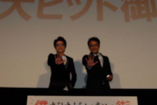 小_DSC3342(有村さんによる撮影)