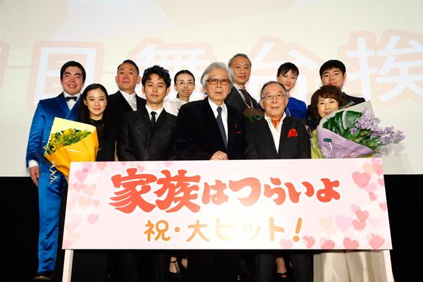 0312kazoku-tsuraiyo