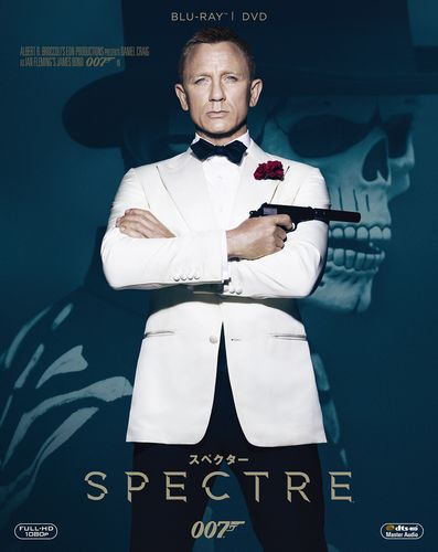 spectre-2bdd_SB_J