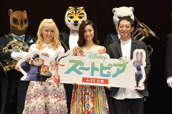 右から)Dream Ami_上戸彩_高橋茂雄『ズートピア』メイン