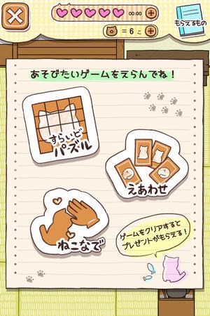 00_ゲームTOP-1