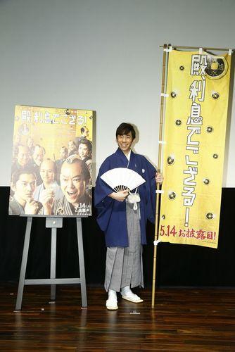 「殿、利息でござる!」織田信成トークイベントオフィシャル2
