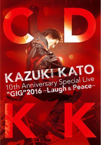 KK DVD jk