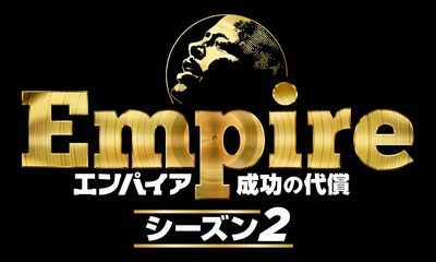 empire2_SD_LJ
