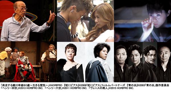 2016_ninagawa8s