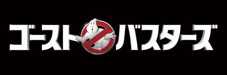 BG_JPN_logo_white