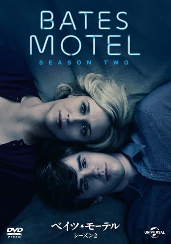 Bates-Motel2s